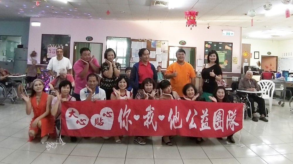福興社區-大心公益志工團
