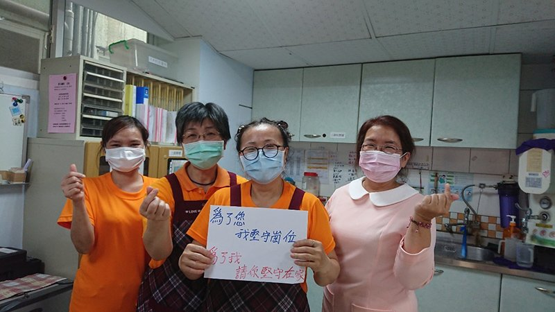 20200330-guangcai-Epidemic-prevention (1)