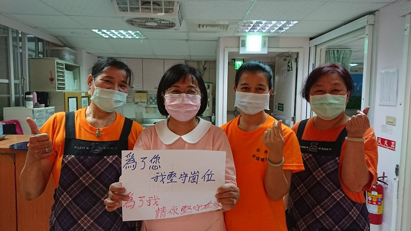 20200330-guangcai-Epidemic-prevention (4)